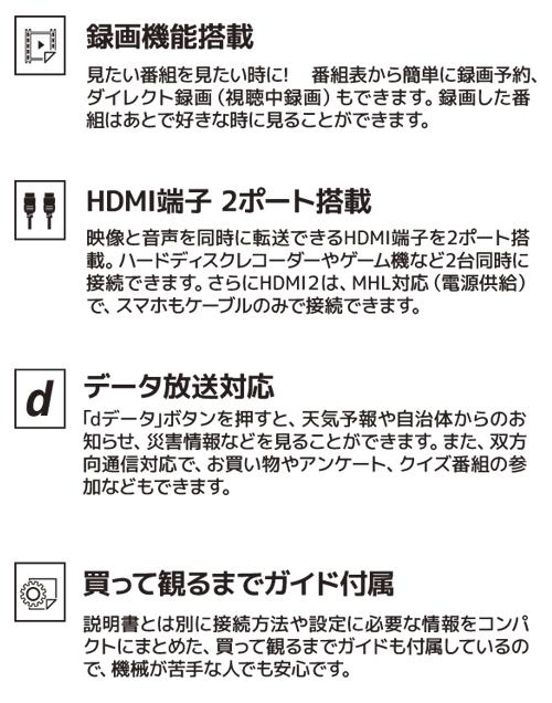 32_TV