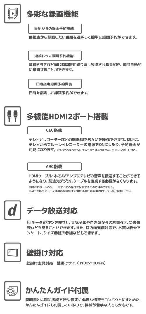 32V型_地上波デジタル液晶テレビ_3波_