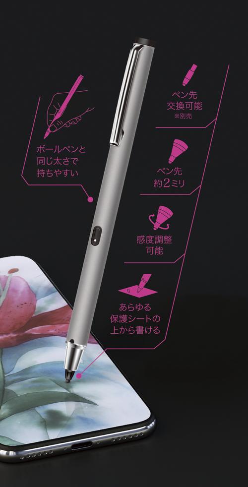 充電タッチペン_avance2_hp_inside_granple